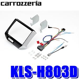 KLS-H803D カロッツェリア 8V型ラージサイズカーナビ取付キット ホンダ N-BOX(JF1/JF2前期)
