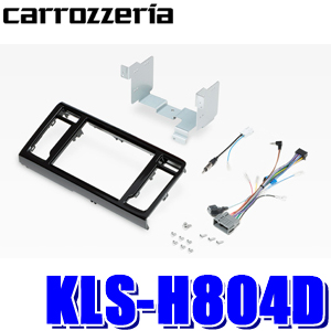 KLS-H804D カロッツェリア 8V型ラージサイズカーナビ取付キット ホンダ N-WGN(JH1/JH2)