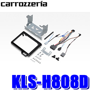 【在庫あり GWも発送】KLS-H808D カロッツェリア 8V型ラージサイズカーナビ取付キット ホンダ N-BOX(JF3/JF4)