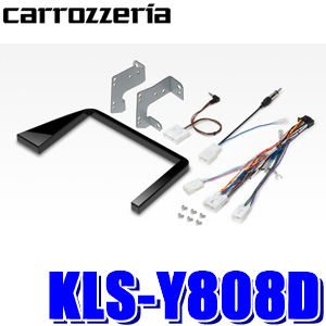 KLS-Y808D カロッツェリア 8V型ラージサイズカーナビ取付キット トヨタ シエンタ(170系)