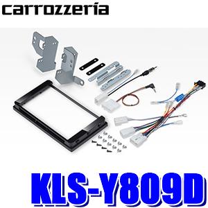 KLS-Y809D カロッツェリア 8V型ラージサイズカーナビ取付キット トヨタ プリウス(50系)