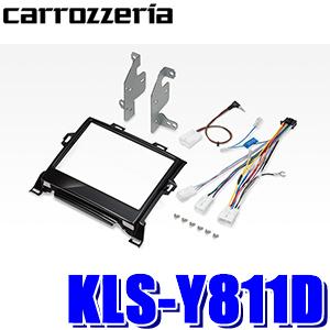 【在庫あり GWも発送】KLS-Y811D カロッツェリア 8V型ラージサイズカーナビ取付キット トヨタ アルファード/ヴェルファイア(20系)