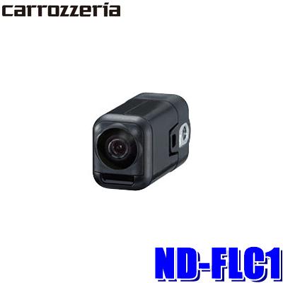 ND-FLC1 カロッツェリア MAユニット用フロアカメラユニット