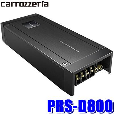 【在庫あり 土曜も発送】PRS-D800 カロッツェリア 250W×2ch車載用パワーアンプ