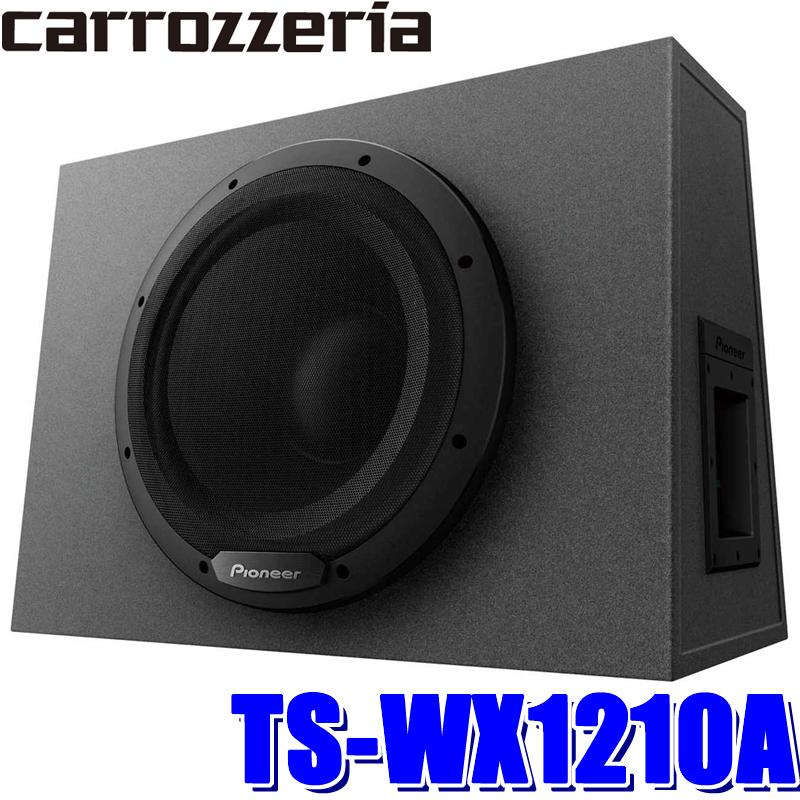 TS-WX1210A パイオニア 280Wアンプ&30cmウーハー搭載パワードサブウーファー(チューンアップウーファー) リモコン付き