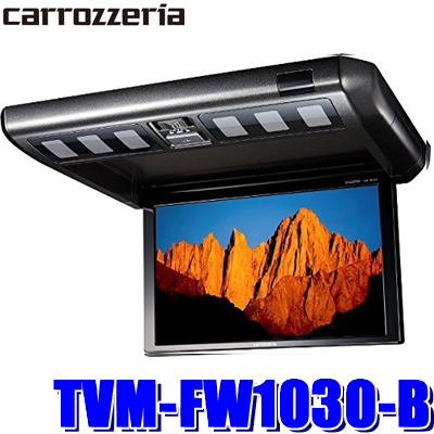全国送料無料 LEDルームランプ付きのスタンダードモニター 在庫一掃売り切りセール TVM-FW1030-B カロッツェリア 10.2型天井取付リアモニター フリップダウンモニター RCA入力二系統 正規激安 LEDルームランプ付 ブラック HDMI入力