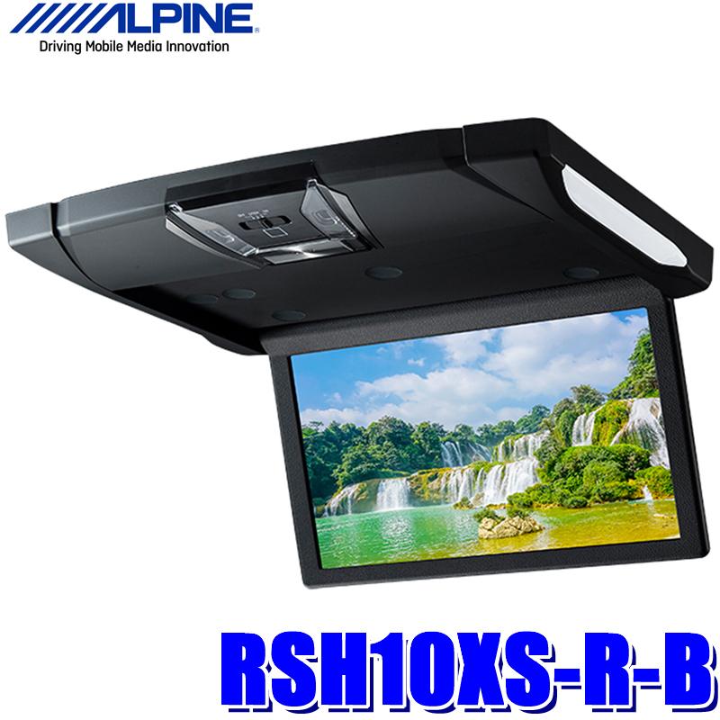 【在庫あり 土曜も発送】RSH10XS-R-B アルパイン 10.1型WSVGA天井取付型リアビジョン(フリップダウンモニター)HDMI/RCA入力 ルームランプ付き ブラック
