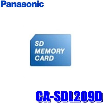CA-SDL209D パナソニック正規品 2020年度版カーナビ地図更新SDカード CN-B200D/B300B/B301B/E200D/E205D/E300D/E310D対応