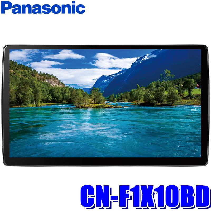 CN-F1X10BD パナソニック ストラーダ 10インチHD ブルーレイ/フルセグ地デジ/USB/SD内蔵2DIN カーナビ