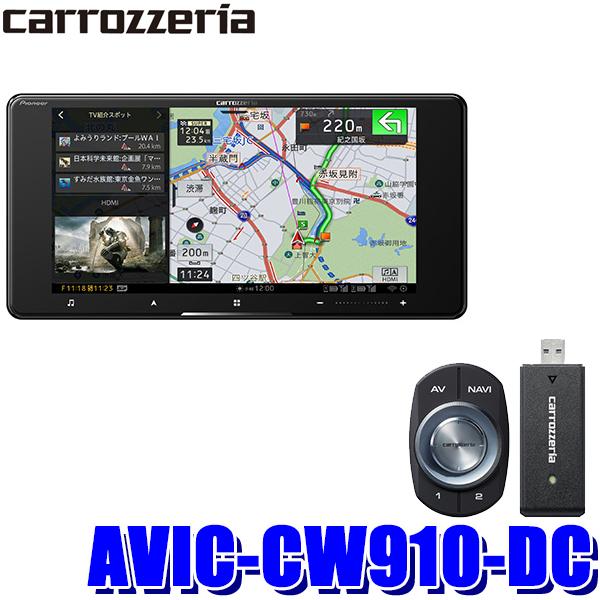 AVIC-CW910-DC カロッツェリア サイバーナビ 7インチHDフルセグ地デジ/DVD/USB/SD/Bluetooth/HDMIネットワークスティック 200mmワイドカーナビ