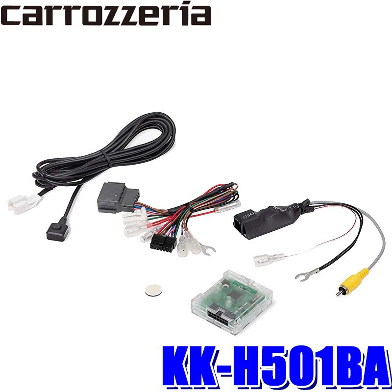 【在庫あり】KK-H501BA カロッツェリア RC系オデッセイ(MC後) RP系ステップワゴン(MC後)用 ホンダ純正マルチビューカメラ接続アダプター