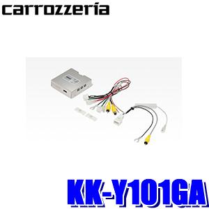 【在庫あり GWも発送】KK-Y101GA カロッツェリア トヨタ車用ステアリング連動ガイド線表示アダプター