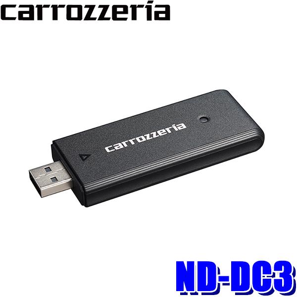 ND-DC3 カロッツェリア サイバーナビ910系用4G(LTE網)データ通信用ネットワークスティック(三年分通信費用込) docomo in Car Connect対応