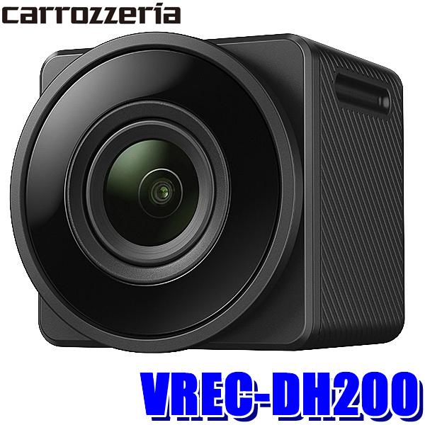 【在庫あり 4日より発送】VREC-DH200 カロッツェリア モニターレス超小型ドライブレコーダー 200万画素フルHD 駐車監視 Wi-Fi GPS搭載