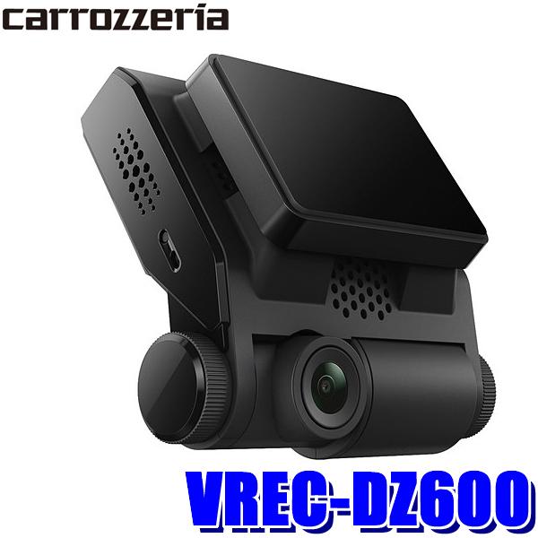 【在庫あり 土曜も発送】VREC-DZ600 カロッツェリア 液晶一体型ドライブレコーダーHDR/WDR 200万画素フルHD 駐車監視 Wi-Fi GPS搭載1.5インチモニター