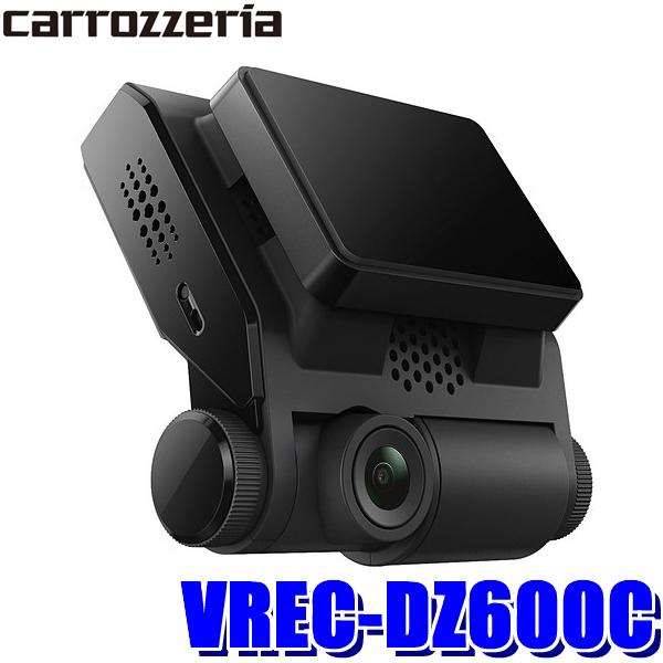 【在庫あり】8/25 24時間限定開催【カードでPT13倍確定!】※要エントリーVREC-DZ600C カロッツェリア 液晶一体型ドライブレコーダーHDR/WDR 200万画素フルHD 常時駐車監視 Wi-Fi GPS搭載1.5インチモニター
