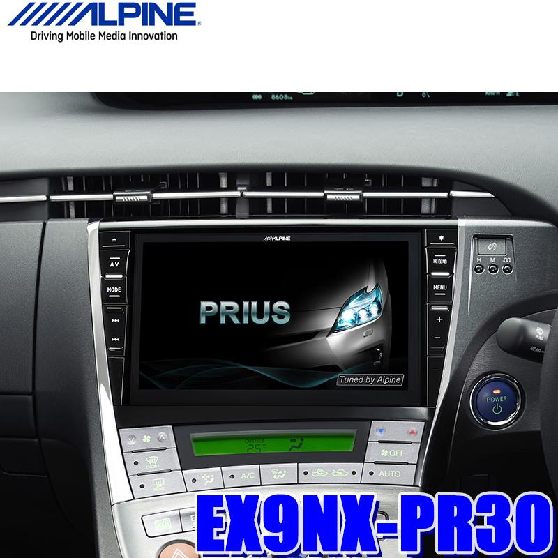【在庫あり 土曜も発送】EX9NX-PR30 アルパイン BIGX9 30系プリウス専用9インチWXGAカーナビゲーション