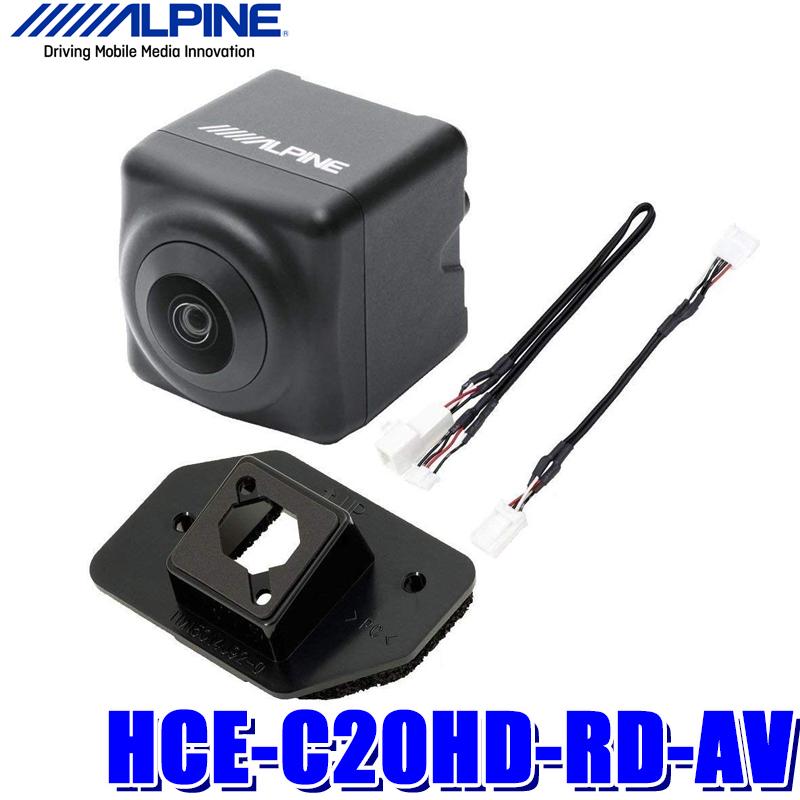 【在庫あり 土曜も発送】HCE-C20HD-RD-AV アルパイン 30系アルファード/ヴェルファイア専用 マルチビューバックカメラ ブラック