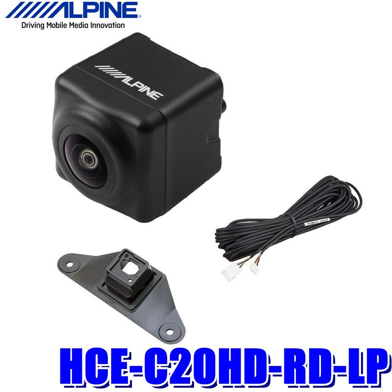 HCE-C20HD-RD-LP アルパイン 150系ランドクルーザープラド専用 マルチビューバックカメラ ブラック