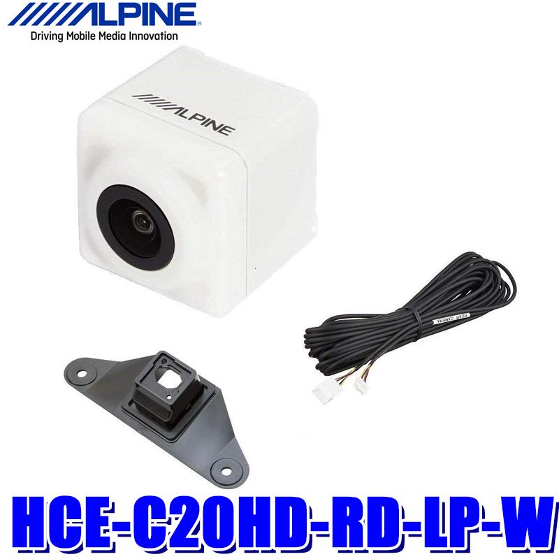 【在庫あり】HCE-C20HD-RD-LP-W アルパイン 150系ランドクルーザープラド専用 マルチビューバックカメラ ホワイト