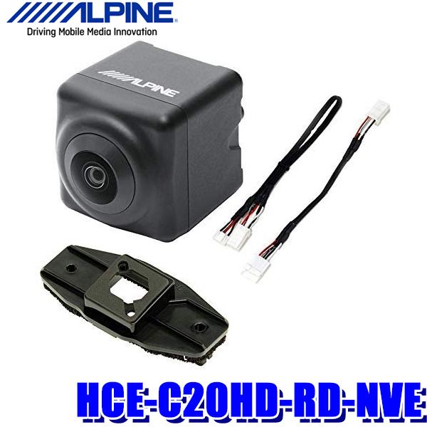 【在庫あり】HCE-C20HD-RD-NVE アルパイン 80系ノア/ヴォクシー/エスクァイア専用 マルチビューバックカメラ ブラック