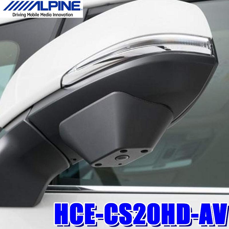 【在庫あり GWも発送】HCE-CS20HD-AV アルパイン 30系アルファード/ヴェルファイア専用 マルチビューサイドカメラ
