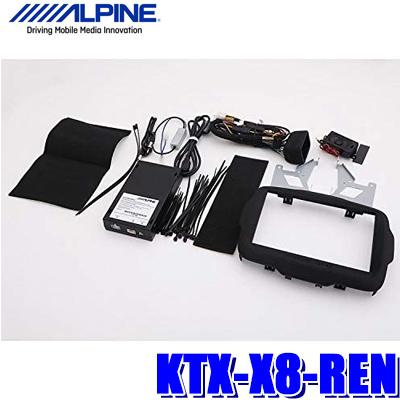 【在庫あり】KTX-X8-REN アルパイン ジープ レネゲード用X8NXパーフェクトフィット(取付キット)