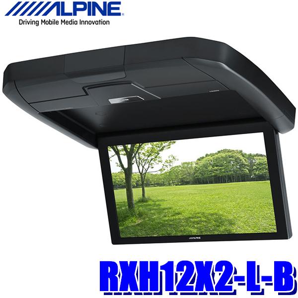 全国送料無料 大画面スタンダードフリップダウンモニター RXH12X2-L-B アルパイン 12.8型天井取付型リアビジョン(フリップダウンモニター)HDMI入力/RCA入力