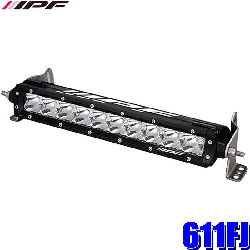 IPF 611FJ LEDライトバー FUUJIN 40インチシングルロー 最大3,220lm/180,000cd 6000K
