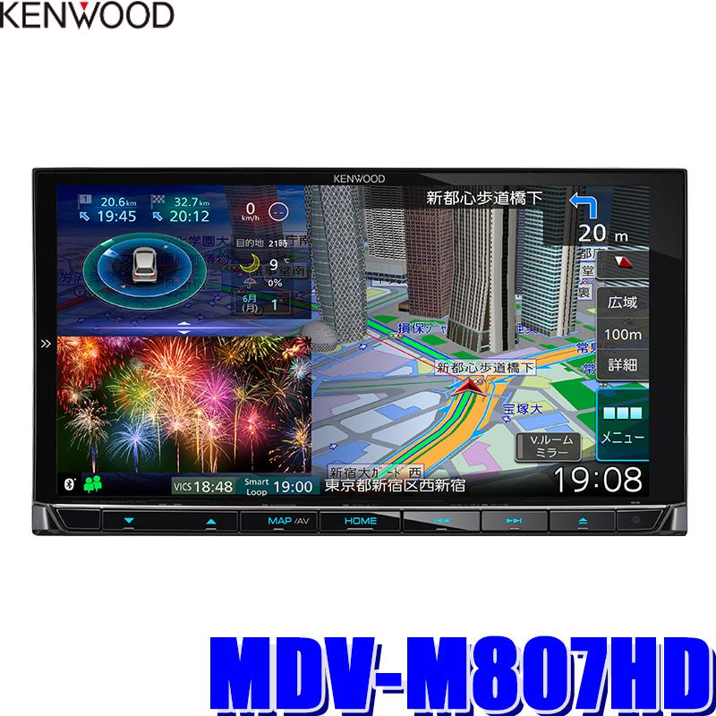 MDV-M807HD ケンウッド 彩速ナビ 7インチHD 180mm2DINハイレゾ対応 AV一体型カーナビゲーション