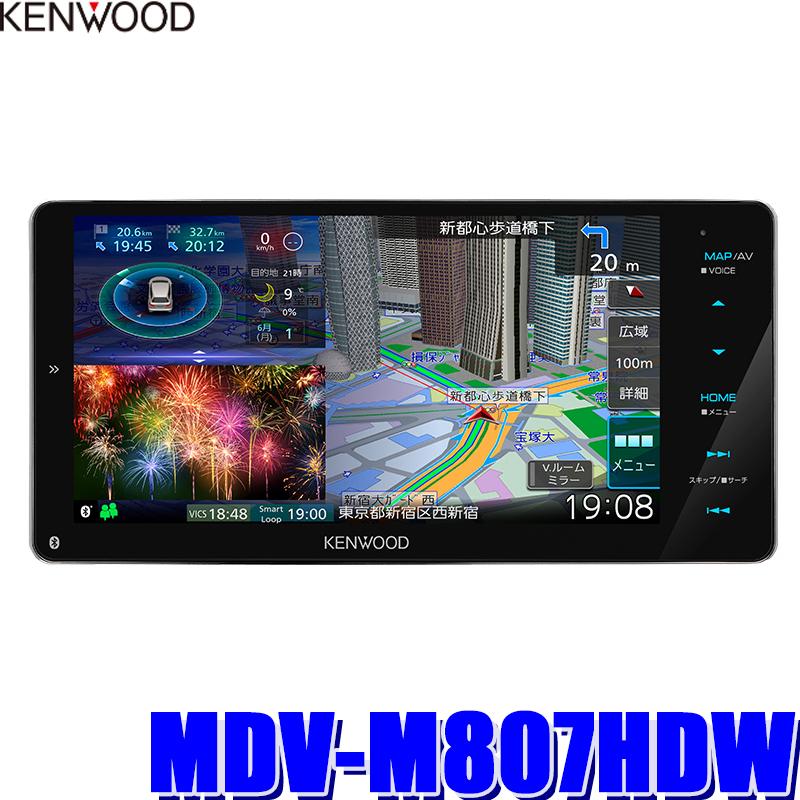 MDV-M807HDW ケンウッド 彩速ナビ 7インチHD 200mmワイドハイレゾ対応 AV一体型カーナビゲーション