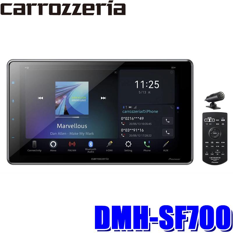 【在庫あり 土曜も発送】DMH-SF700 カロッツェリア 9型モニターフローティング構造apple CarPlay/androidauto対応USB/Bluetooth 1DINディスプレイオーディオ amazon alexa搭載