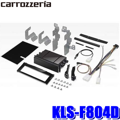 KLS-F804Dカロッツェリア8V型ラージサイズカーナビ取付キットスバルXV/インプレッサ(GT系/GK系)