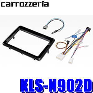 【在庫あり 土曜も発送】KLS-N902D カロッツェリア 9V型ラージサイズカーナビ取付キット 日産 デイズ(B4#系) 三菱ekワゴン eKクロス(B3#系)