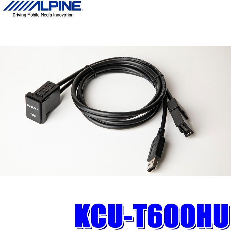 全国送料無料 三菱純正パネルにUSB 新着セール HDMI端子をスマートに取付 KCU-T600HU アルパイン ビルトインUSB NXシリーズナビ用 4年保証 HDMI接続ユニット 三菱車用スイッチパネル