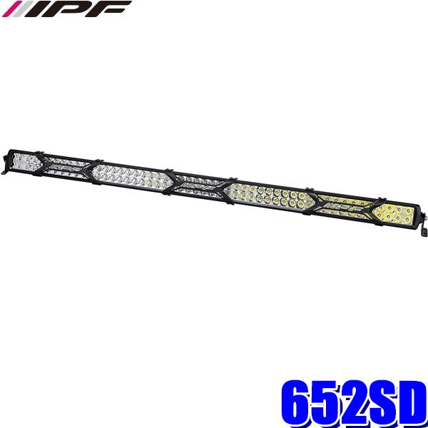 652SD IPF LEDライトバー 50インチダブルロー