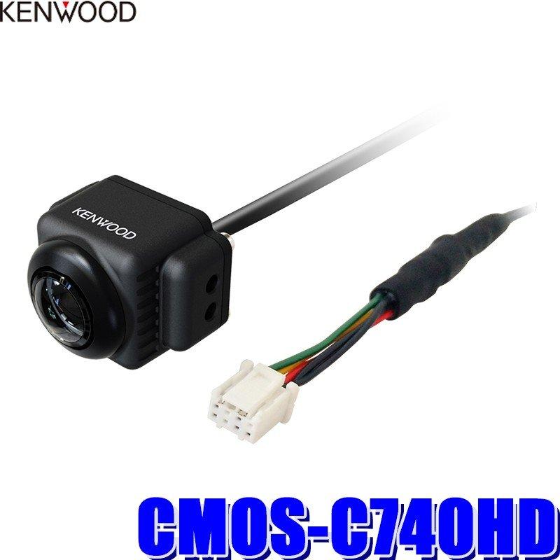 【在庫あり 土曜も発送】CMOS-C740HD ケンウッド 彩速ナビ専用コネクタ HDバックカメラ
