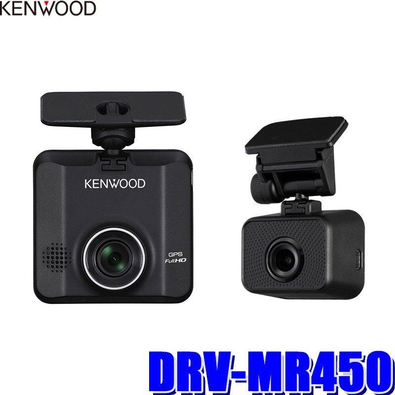 DRV-MR450 ケンウッド 前後撮影対応2カメラドライブレコーダー フルHD200万画素 GPS/HDR搭載 16GBmicroSD付属 駐車監視対応