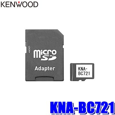 全国送料無料 オービスのあるポイントをアイコンで表示し 新登場 その手前で音声案内する機能を付加するデータ 2013年以降発売のケンウッドカーナビに対応 KNA-BC721 2021年度更新版 2021年3月発売 ケンウッド 記念日 オービスデータSDカード