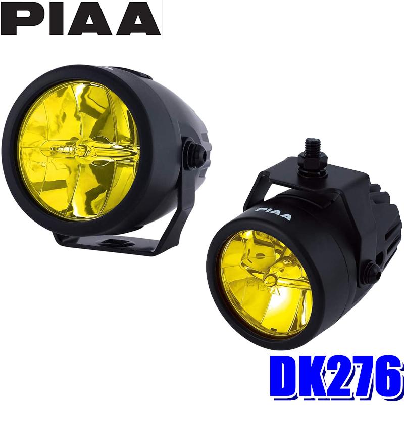 全国送料無料 小型ながら大光量 ナイトドライブやナイトレース ラリーに安心感を 耐振性10G 防水防塵性能IPX7をクリアするタフネス仕様 SALE開催中 DK276 イオンイエロー光 PIAA 000cd 直径約70mm 明るさ12 LEDドライビングランプ 国内正規品