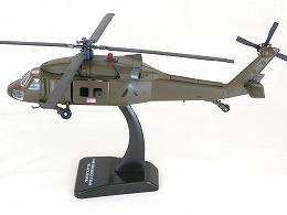 UH-60 ブラックホーク (Black Hawk) 11