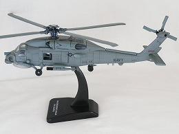 SH-60 シーホーク (SEA HAWK) 11