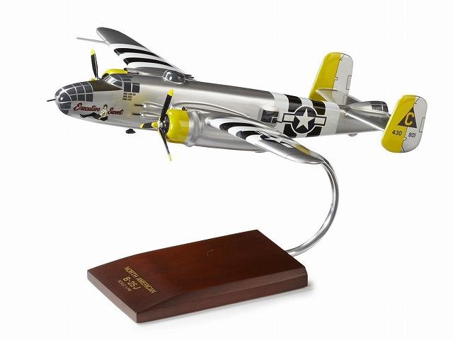 ボーイング B-25J Mitchell Wood Model ダイキャスト