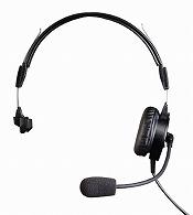 TELEX AIRMAN 850 ANR HEADSET (片耳タイプ) #301317-300