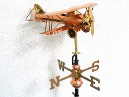 <title>買い取り ガーデンアクセサリー 複葉機 風見鶏 風向計 Garden Biplane Weather Vane 飛行機 かざみどり</title>