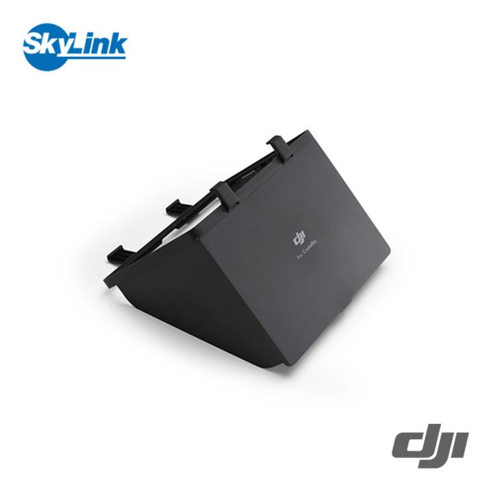 DJI ドローン CrystalSky - 7.85インチ モニターフード