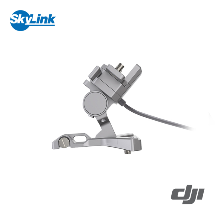 DJI CrystalSky - 送信機取り付けブラケット