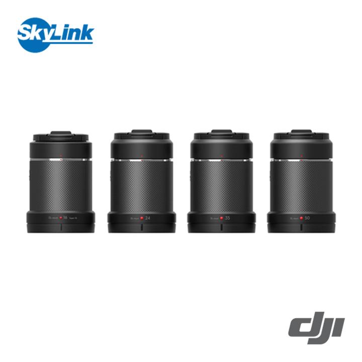 【国内正規品】Zenmuse X7 - DL/DL-S レンズセット