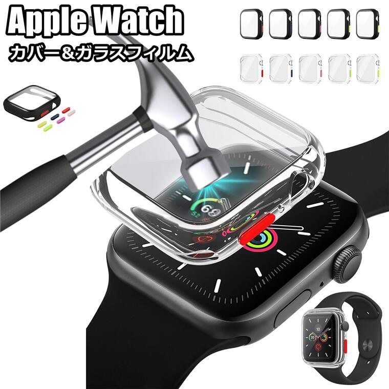 一部在庫発送 Apple Watch カバー Series SE 6 5 4 3 低価格 2 1 38mm 強化ガラス一体化 ケース Wa 44mm ソフト 40mm 柔らかい 黄変防ぎ クリア クリアケース 使い勝手の良い 42mm
