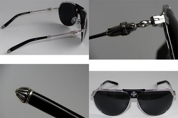 KUFANNAW II shine silver chrome hearts sunglasses